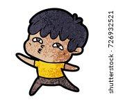 cartoon curious man   Shutterstock .eps vector #726932521