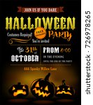 halloween party invitation with ... | Shutterstock .eps vector #726978265