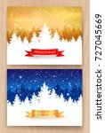 gold and blue christmas designs ... | Shutterstock .eps vector #727045669