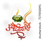 happy diwali background with... | Shutterstock .eps vector #727053091