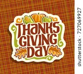 vector logo for thanksgiving... | Shutterstock .eps vector #727069927
