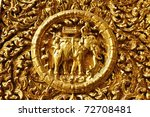 the ancient sign made of carved ... | Shutterstock . vector #72708481