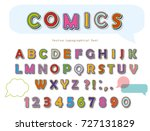 comic font design. funny pop... | Shutterstock .eps vector #727131829