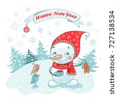 christmas greeting card with... | Shutterstock .eps vector #727138534