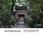 the view around xi'an great... | Shutterstock . vector #727251979