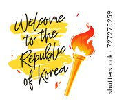 welcome to the republic of... | Shutterstock .eps vector #727275259