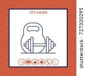 kettlebell and barbell line icon | Shutterstock .eps vector #727320295