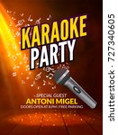 karaoke party invitation poster ... | Shutterstock .eps vector #727340605
