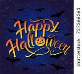happy halloween vector... | Shutterstock .eps vector #727366261