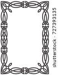 celtic frame is rectangular...