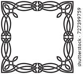 a square celtic frame. black...