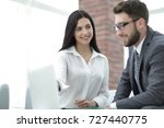 close up of company employees... | Shutterstock . vector #727440775