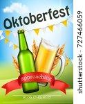 approaching oktoberfest promo... | Shutterstock .eps vector #727466059