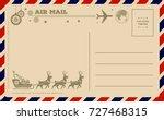 Vintage Christmas Postcard....