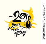 year of the dog. 2018....   Shutterstock .eps vector #727613674