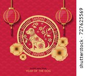 year of the dog  chinese new... | Shutterstock .eps vector #727625569