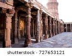 Stone Pillars With Artistic...