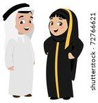 khaliji kids | Shutterstock . vector #72766621