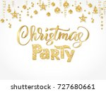 christmas party poster template ... | Shutterstock .eps vector #727680661