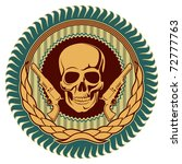 Illustrated vintage emblem with skull. Vector illustration. - stock vector