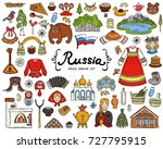 vector set with hand drawn... | Shutterstock .eps vector #727795915