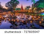 Sukhothai Co Lamplighter Loy...