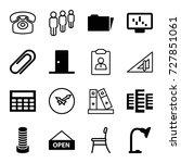 office icons set. set of 16... | Shutterstock .eps vector #727851061