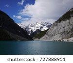 water   mountains | Shutterstock . vector #727888951