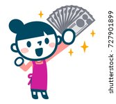 housewife making money | Shutterstock .eps vector #727901899
