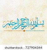 vector bismillah. islamic or...   Shutterstock .eps vector #727904344