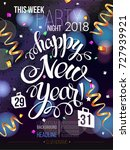 happy new year 2018 decoration... | Shutterstock .eps vector #727939921