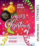 merry christmas 2018 decoration ... | Shutterstock .eps vector #727950871