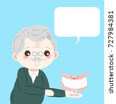 old man with denture on the... | Shutterstock .eps vector #727984381