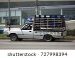 chiang mai  thailand  september ... | Shutterstock . vector #727998394