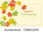 happy thanksgiving day... | Shutterstock .eps vector #728001349