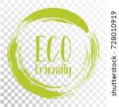 eco friendly label vector ... | Shutterstock .eps vector #728010919