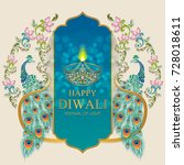 happy diwali festival card with ... | Shutterstock .eps vector #728018611