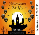 halloween sale offer design... | Shutterstock .eps vector #728021995