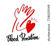 hand drawn blood donation logo  ... | Shutterstock .eps vector #728029549