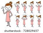women  sets  variations | Shutterstock .eps vector #728029657