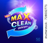 max clean laundry detergent... | Shutterstock .eps vector #728032771