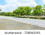 asphalt road and green tree in... | Shutterstock . vector #728063191