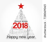 2018 happy new year in... | Shutterstock .eps vector #728069065