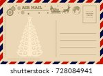 vintage christmas postcard.... | Shutterstock .eps vector #728084941