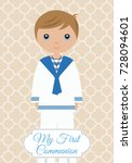 my first communion boy | Shutterstock .eps vector #728094601