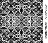 stylish decorative pattern | Shutterstock .eps vector #728099869