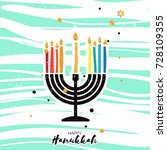 cute happy hanukkah greeting... | Shutterstock . vector #728109355