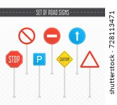 set of road signs isolated on... | Shutterstock .eps vector #728113471