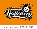 happy halloween vector... | Shutterstock .eps vector #728121535