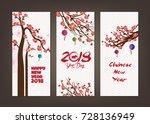 vertical hand drawn banners set ... | Shutterstock .eps vector #728136949
